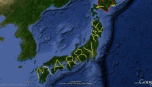 Japanese artist Yasushi Takahashi marriage proposal